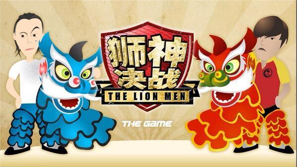 the lion men game