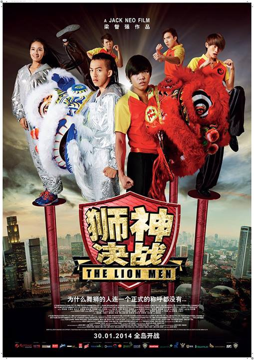the lion men poster