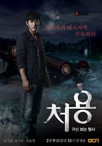Cheo Yong main 60X85