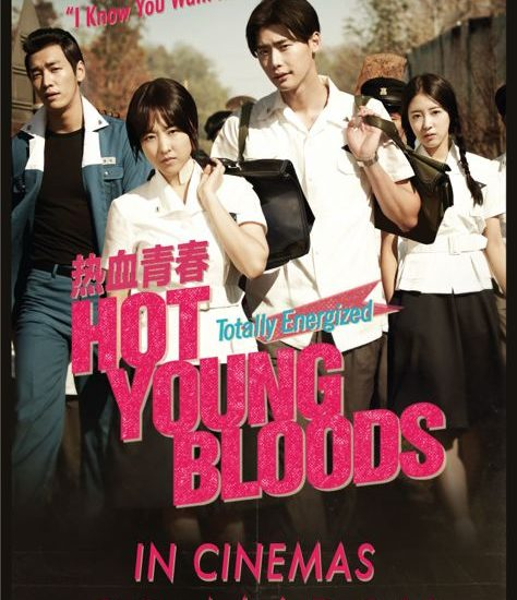 Hot-Young-Bloods-Singapore-Poster.jpg