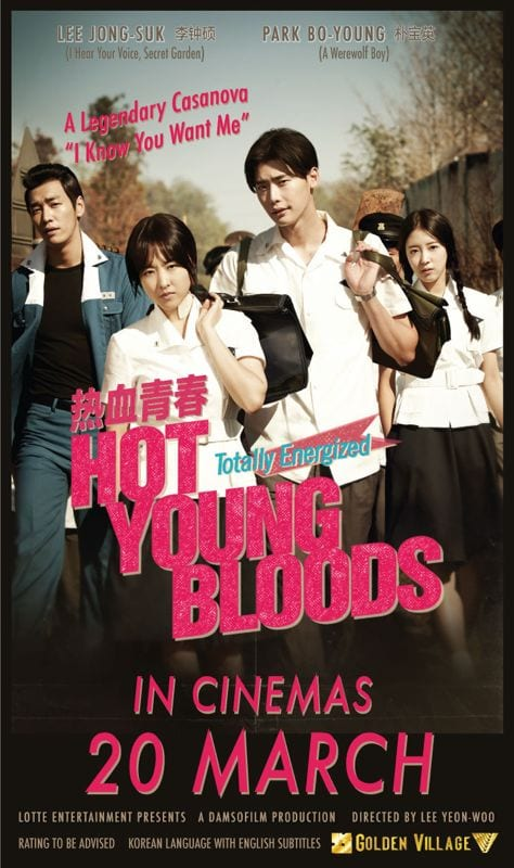 Hot Young Bloods Singapore Poster