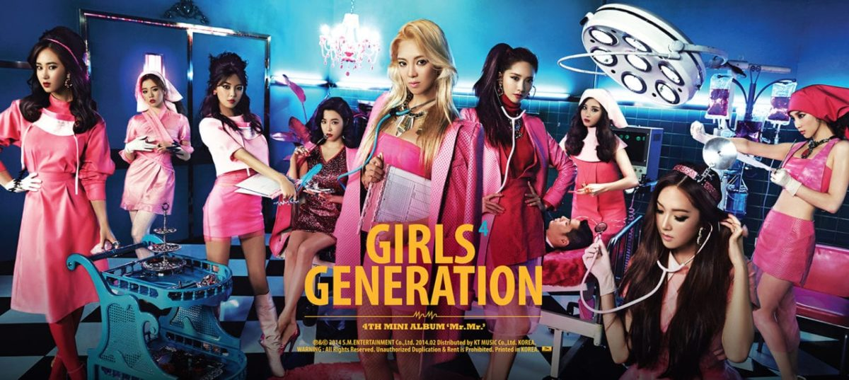 "[REVIEW] Prep for surgery with Girls' Generation's ""Mr.Mr."" MV!"
