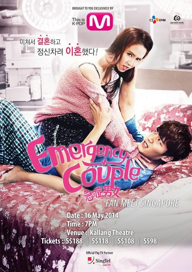 Emergency Couple Fan Meet Poster