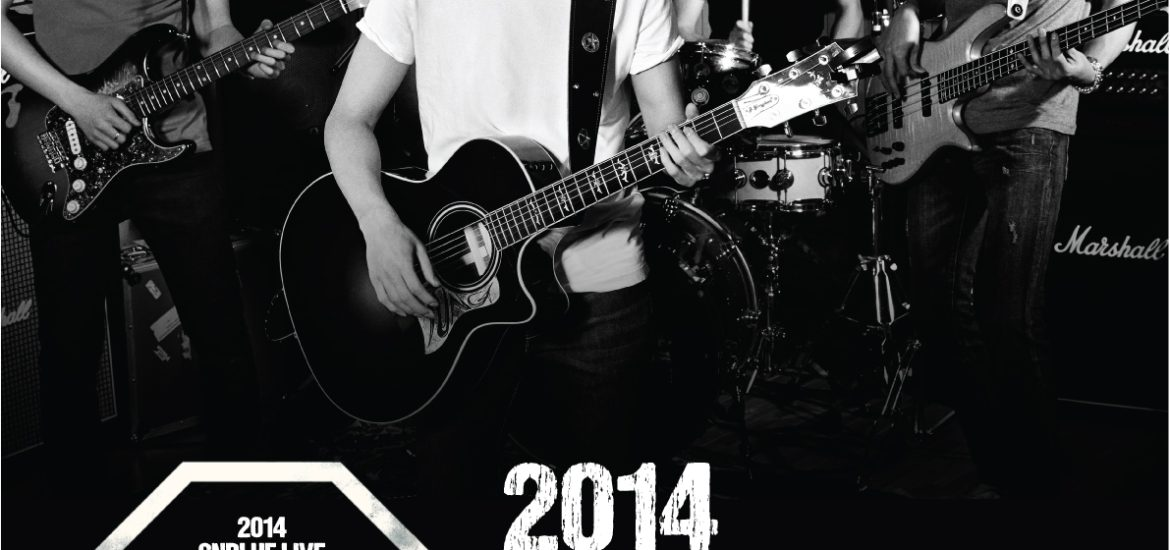 Rock_CNBLUE_A2Posters.jpg