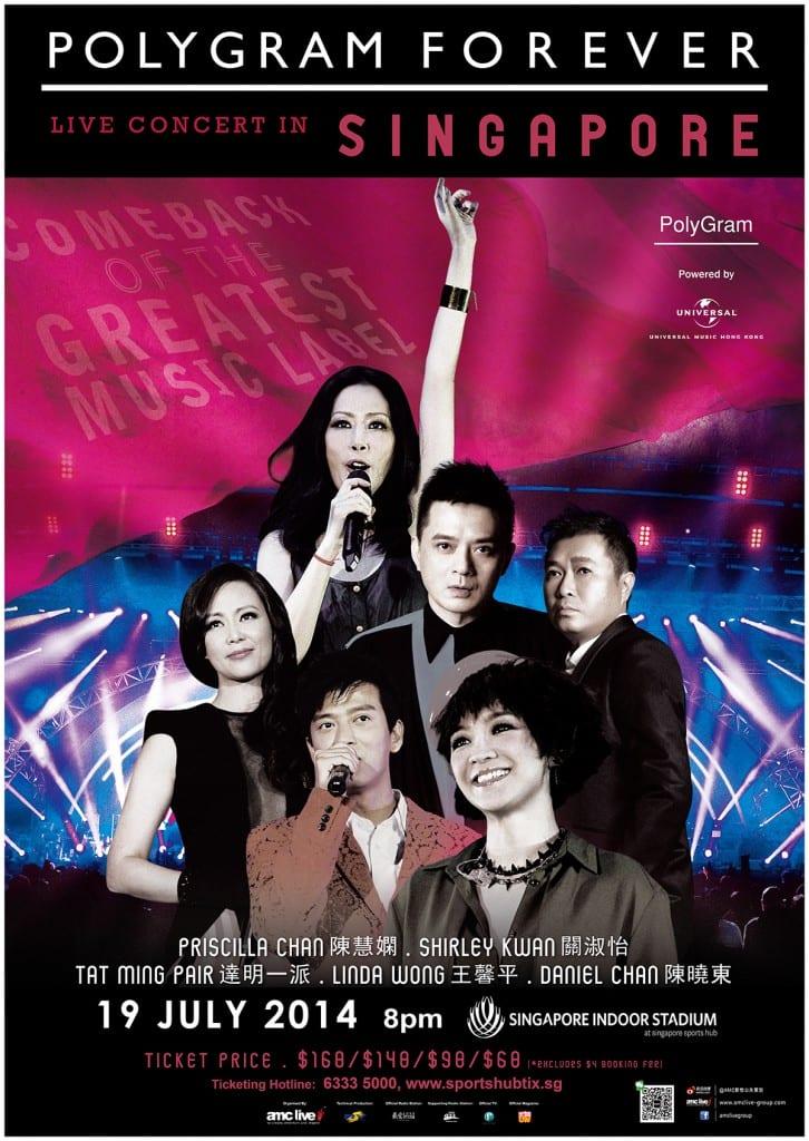 Polygram_forever_singapore_2