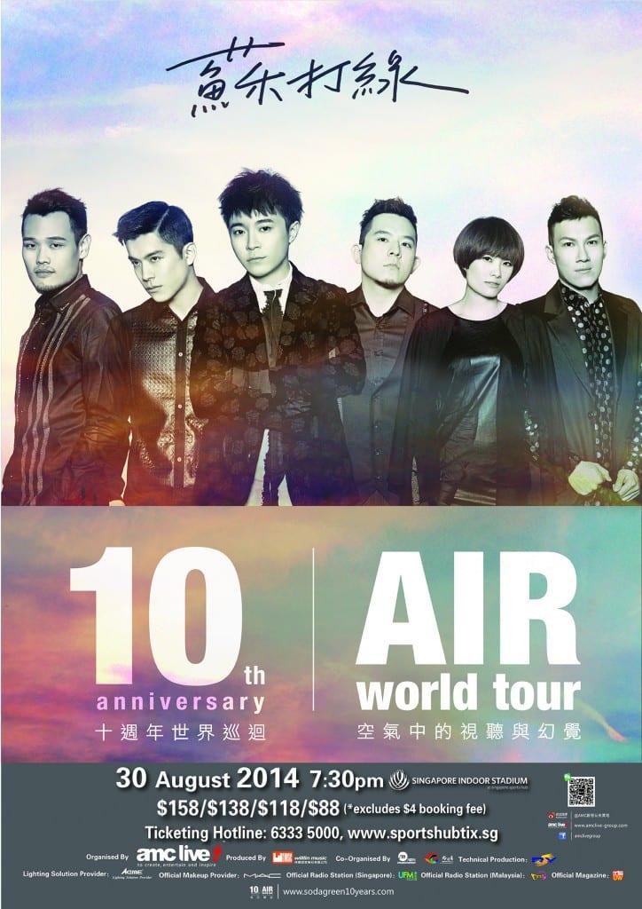 sodagreen AIR world tour-新加坡站2-转曲