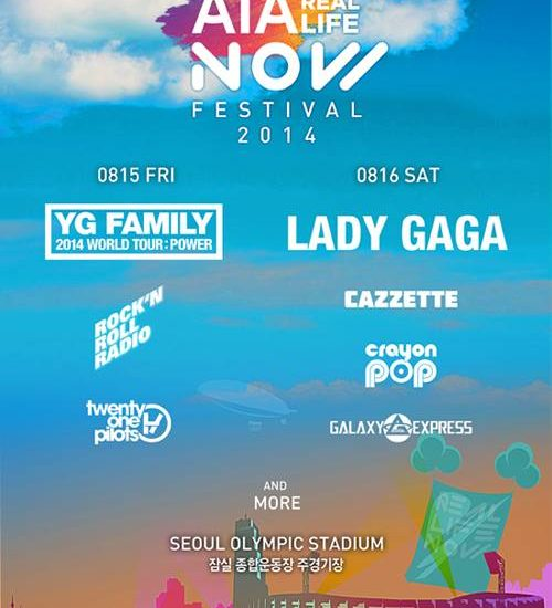 aia-real-life-now-festival.jpg