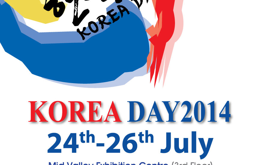 2014-korean-day-poster-out.jpg