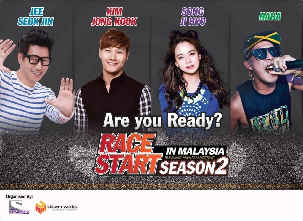 Race Start Season 2 in Malayisa - Poster (PR)