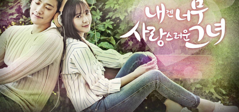 My-Lovely-Girl-poster-3-landscapeCLEAN.jpg