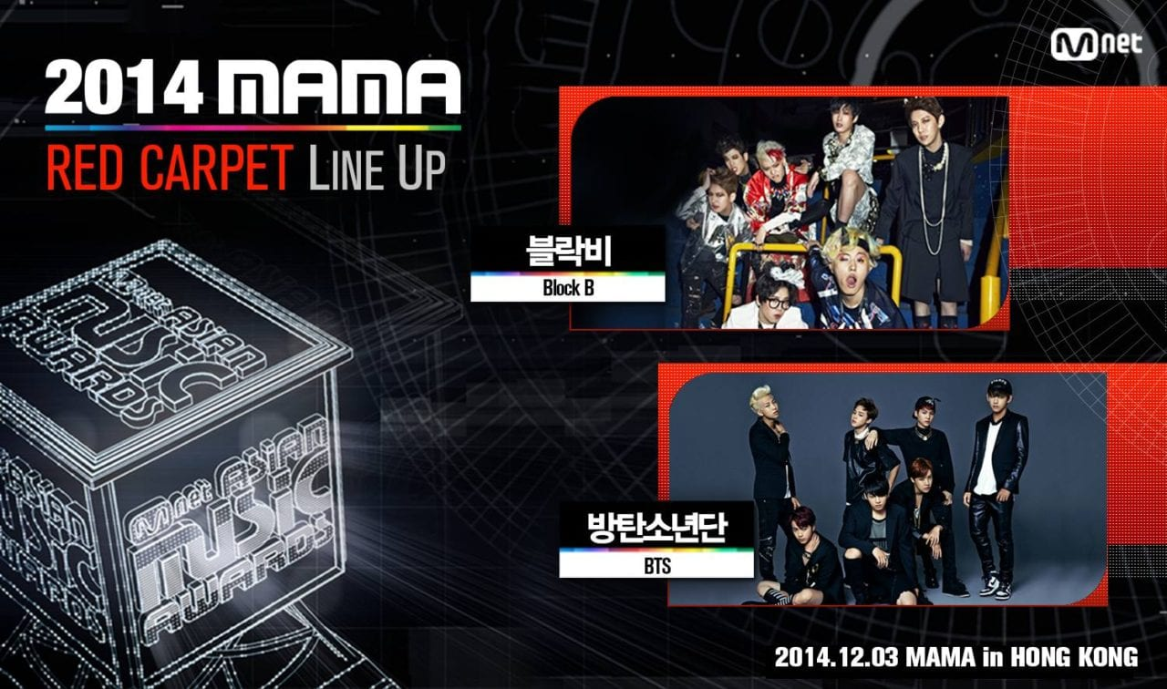 Block B Amp Bts Confirmed To Perform On Red Carpet At 2014
