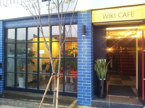 wiki cafe 3