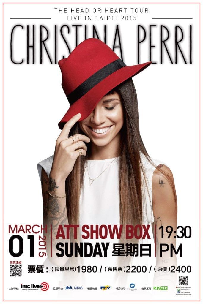 Christina Perri -The Head or Heart Tour - Taipei