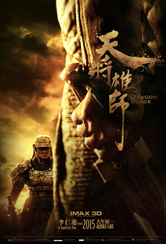 Dragon Blade_Teaser Poster_Lo