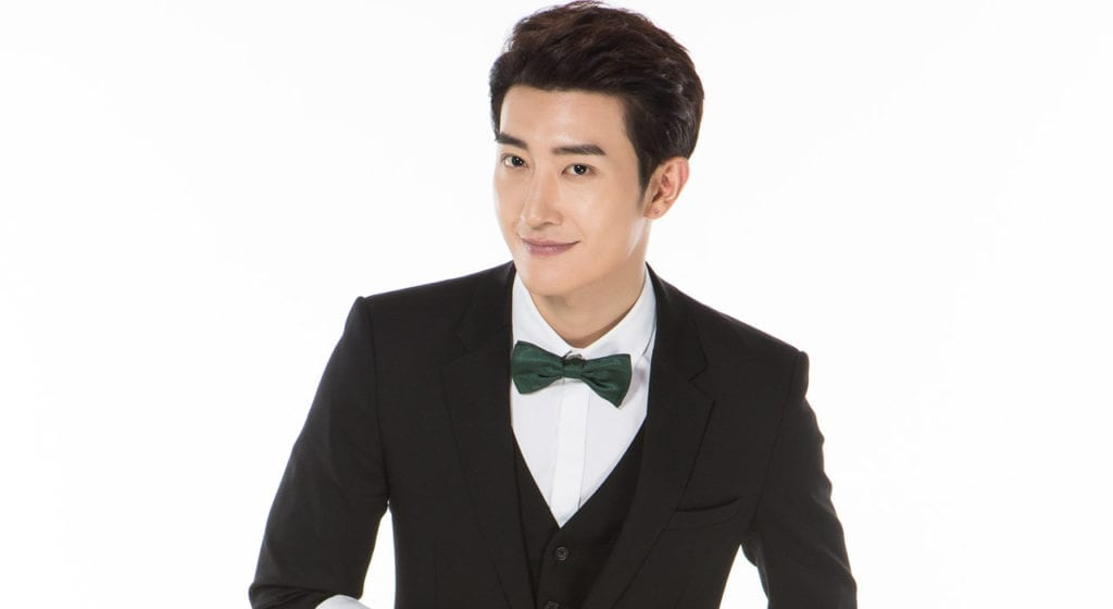 Super Junior Ms Guest House - Zhou Mi - Cast