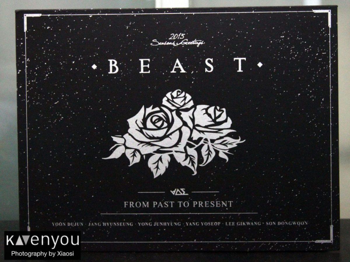 BEAST 2015 Seasons Greetings - USB Rose Lamp, Desktop Calendar, Scheduler & DVD
