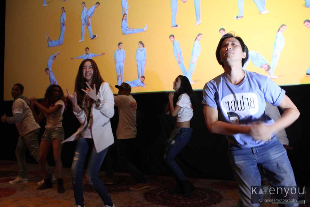 "Preechaya ""Ice"" Pongthananikorn movie conference dance"