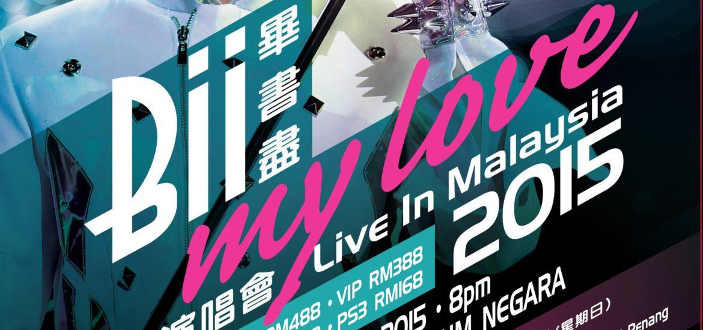 Promo-poster-design-Outline.jpg