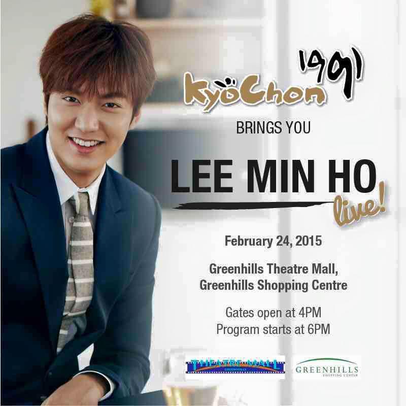 Lee_Min_ho_kyochon