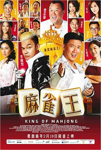king-of-mahjong