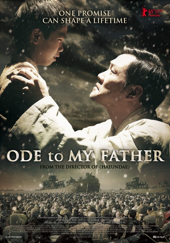 From the Director of Haeundae: Ode to my Father Movie + Tickets Giveaway!