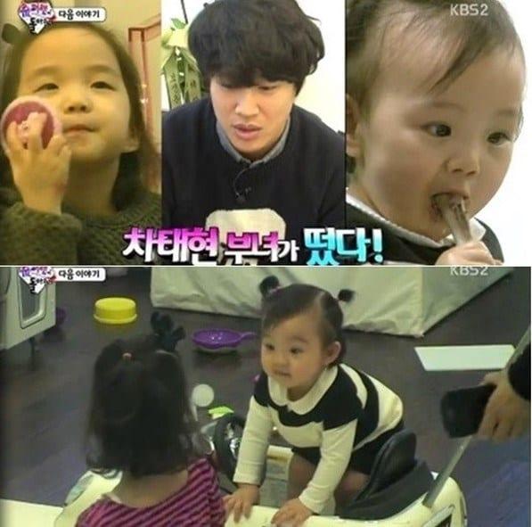 cha-tae-hyun-daughters
