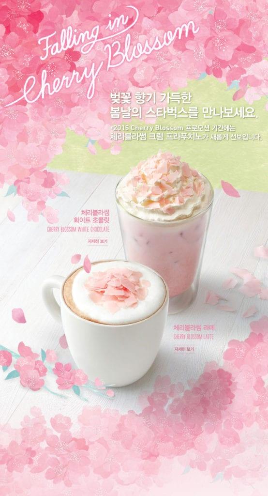 cherry blossom starbucks
