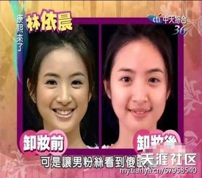 lin-yi-chen-no-makeup