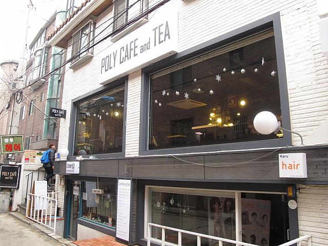 poly_cafe_and_tea_apink