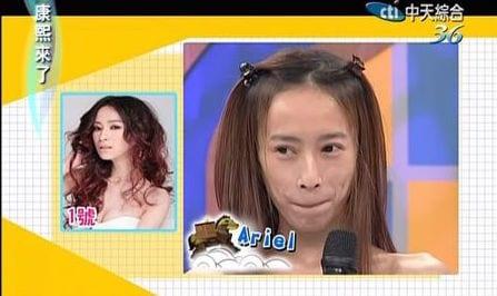 taiwan-beauty-no-makeup-2