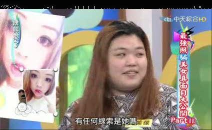 taiwan-beauty-no-makeup-3