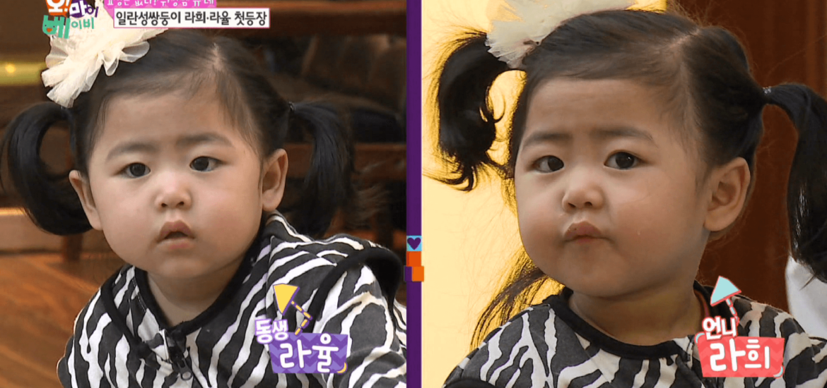Oh-My-Baby-Ep52-00153604.png