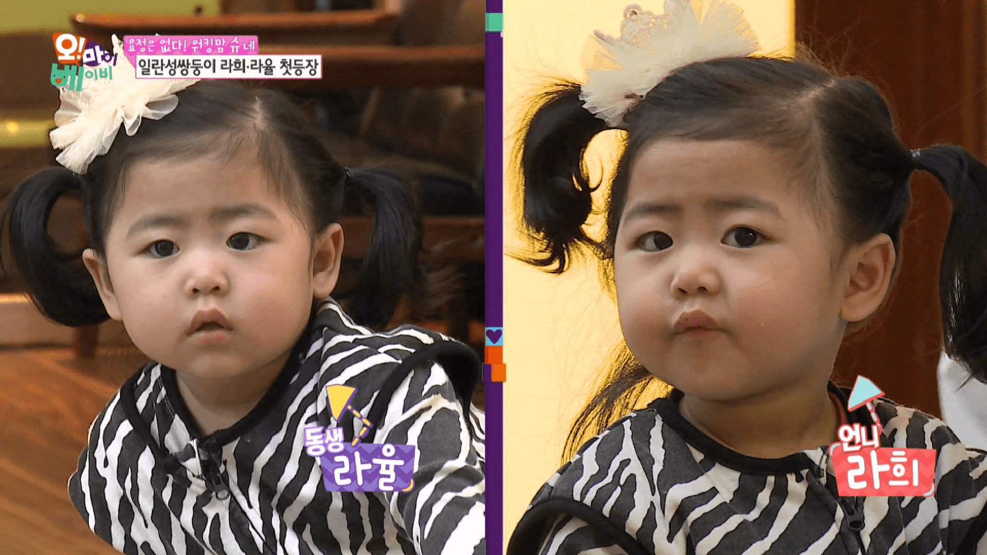 Oh My Baby Ep52 00153604