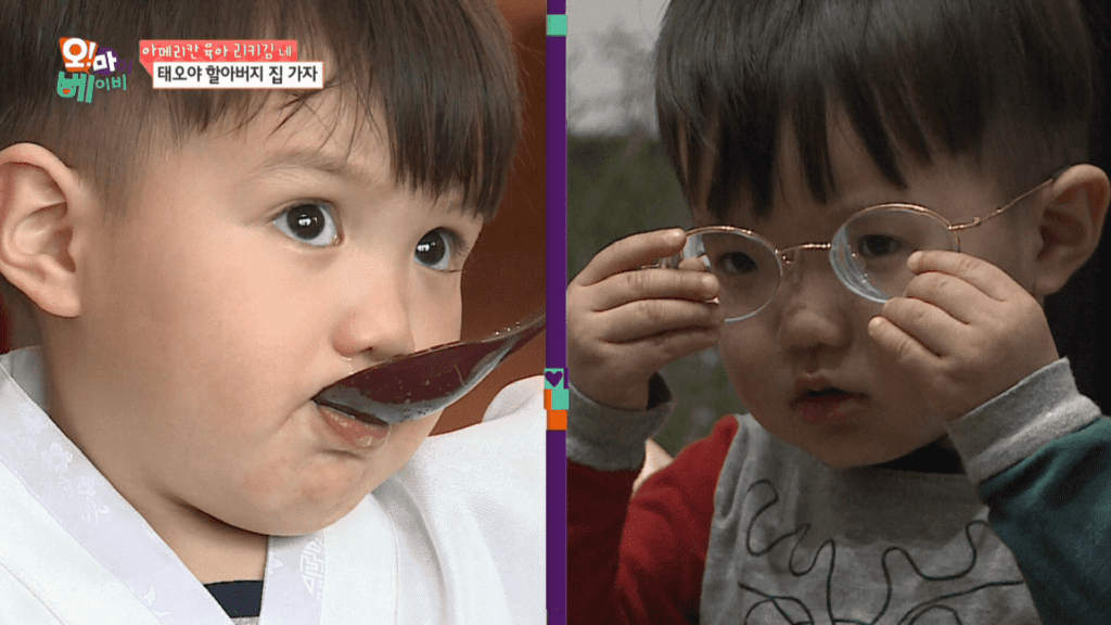 Oh My Baby Ep53 00093311