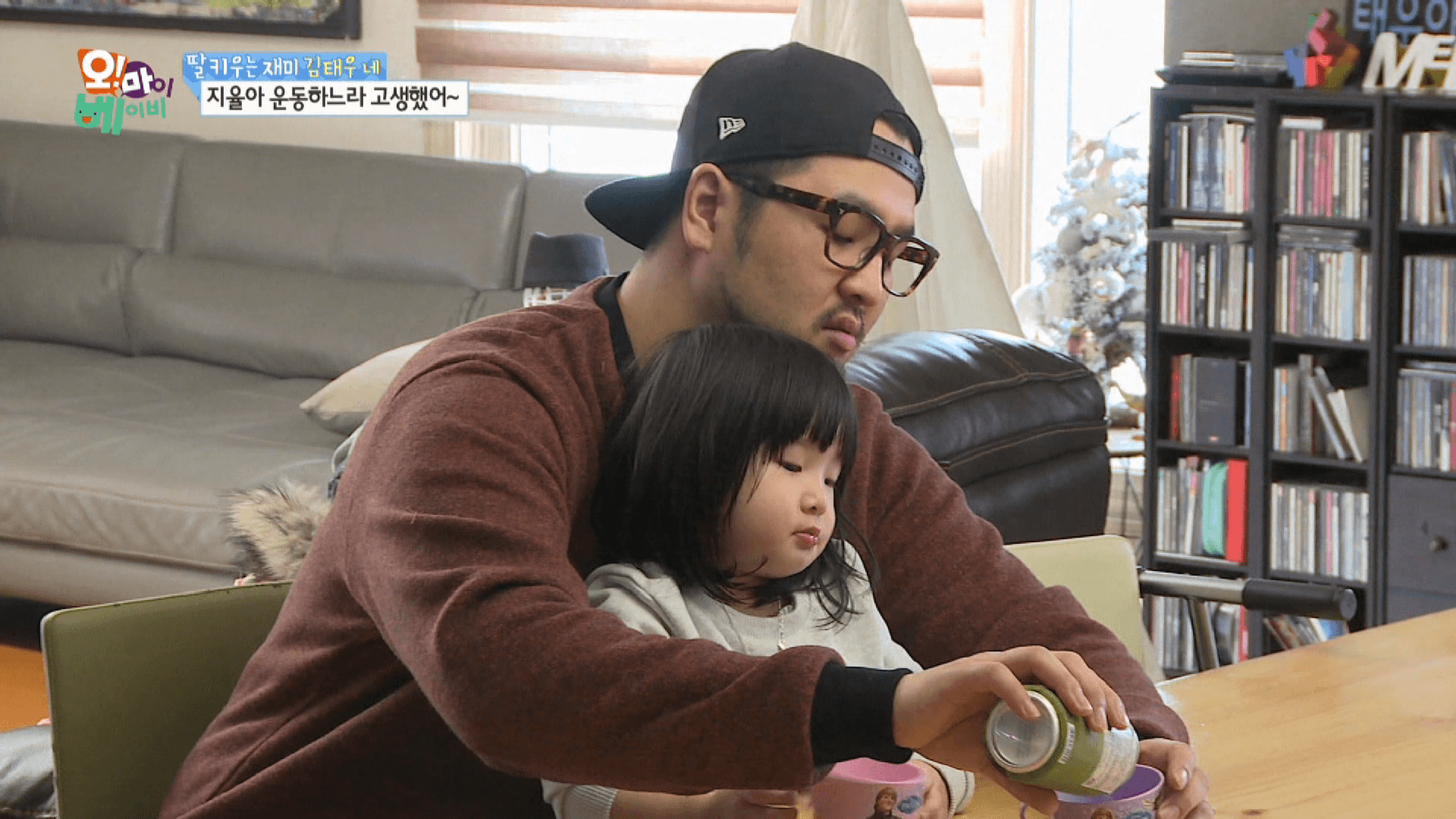 Oh My Baby Ep53 00111213