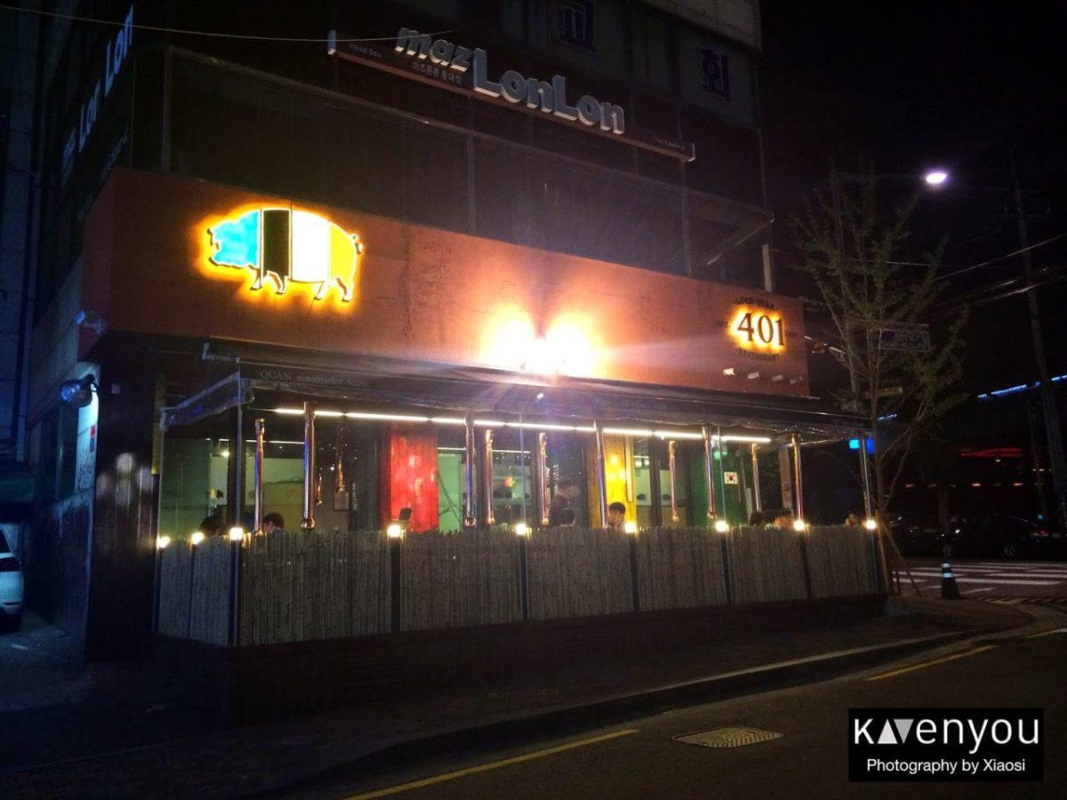 [Wanderlust Wednesday] K-BBQ with HaHa 401 Loco Quan Restaurant!