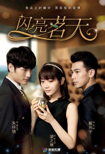 """DRAMA] Dai Xiang Yu returns to screen with Chinese drama """"Shan Liang ..."""
