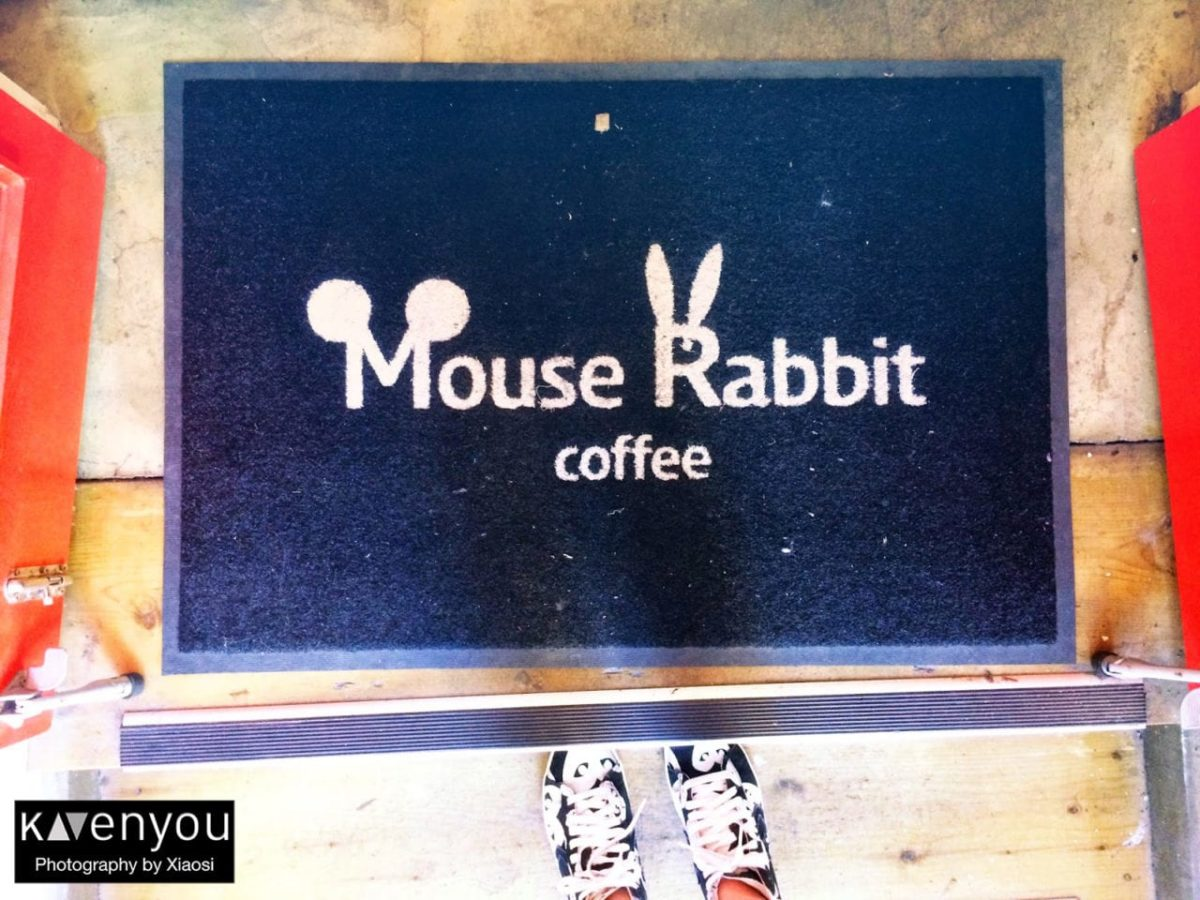 [Wanderlust Wednesday] Mouse Rabbit Cafe by Super Junior Yesung!