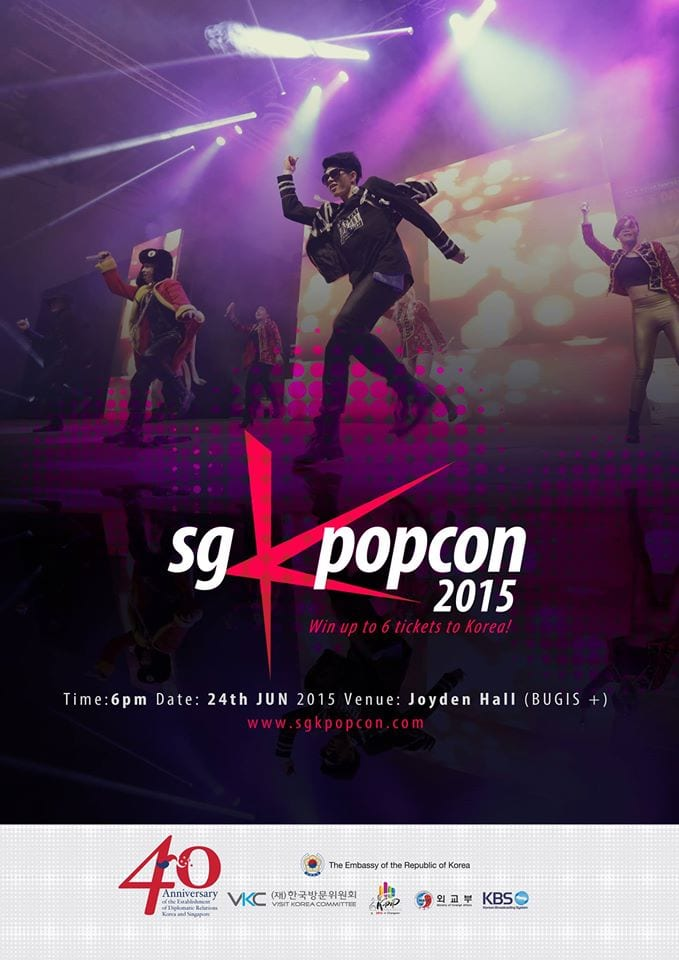 SGKPOPCON2015