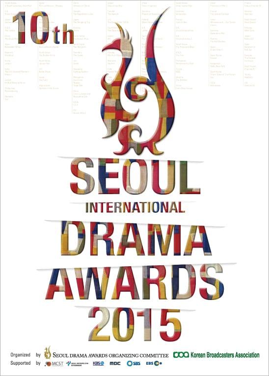 SDA 2015 Poster