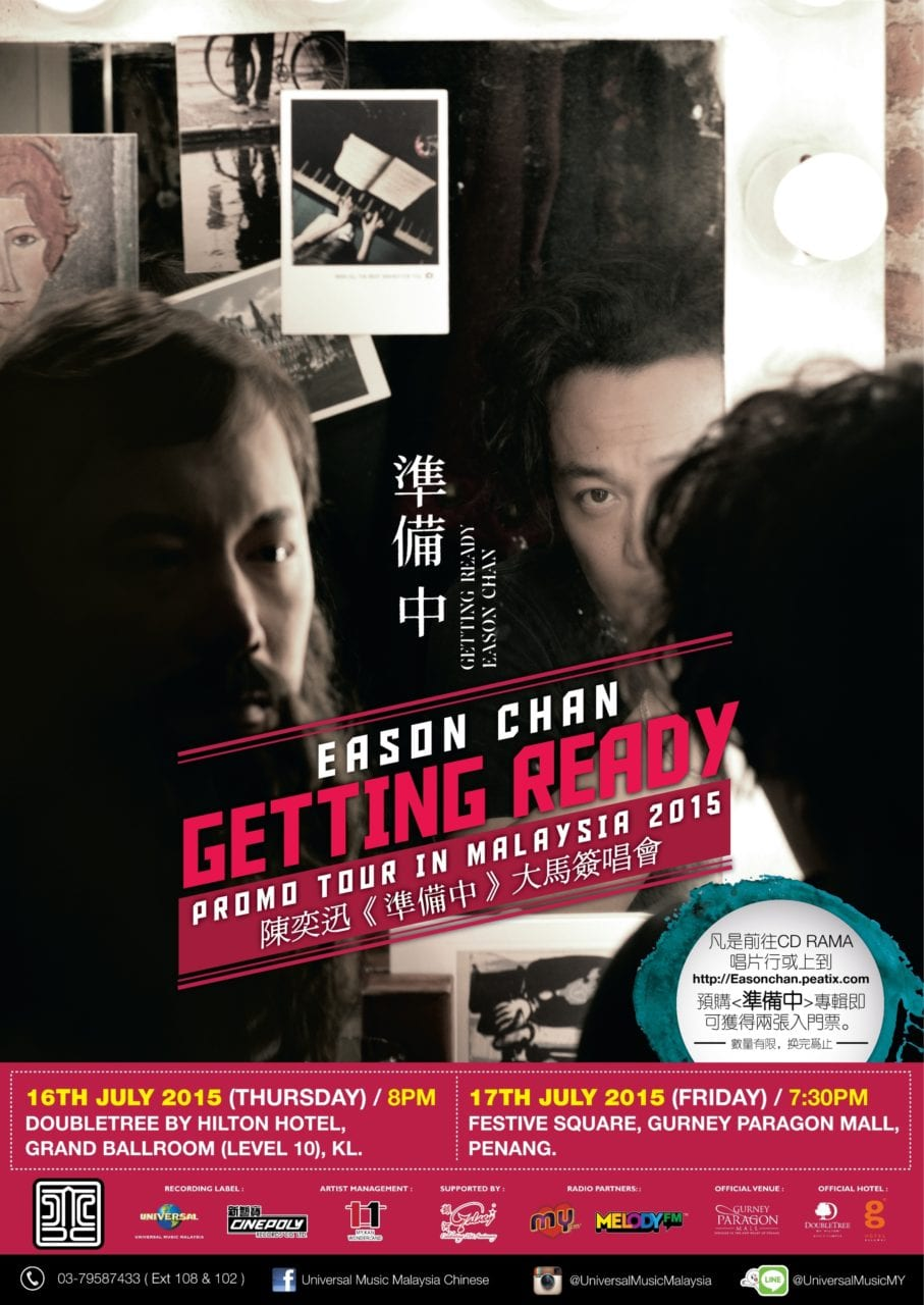 Eason Chan poster_1