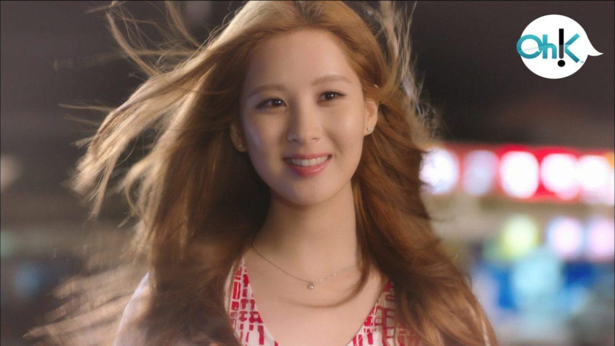 Girls' Generation Seohyun to star in 'Warm & Cozy'