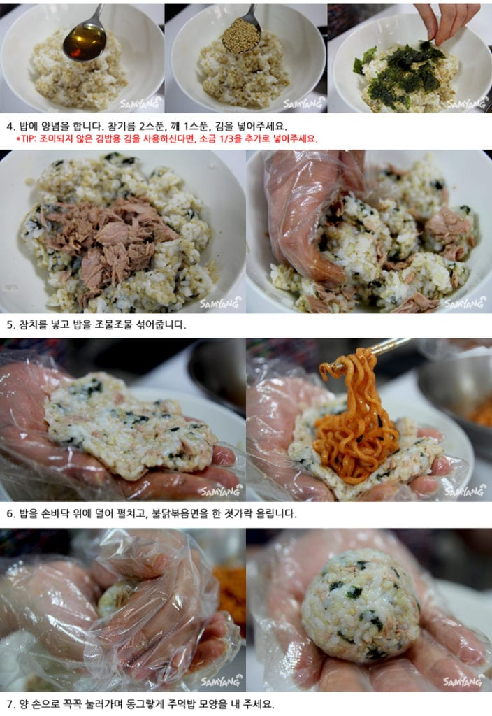buldak-rice-rolls-recipe-2