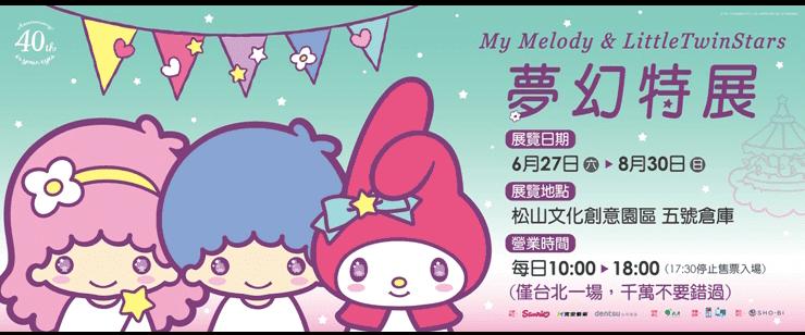 melodylts1