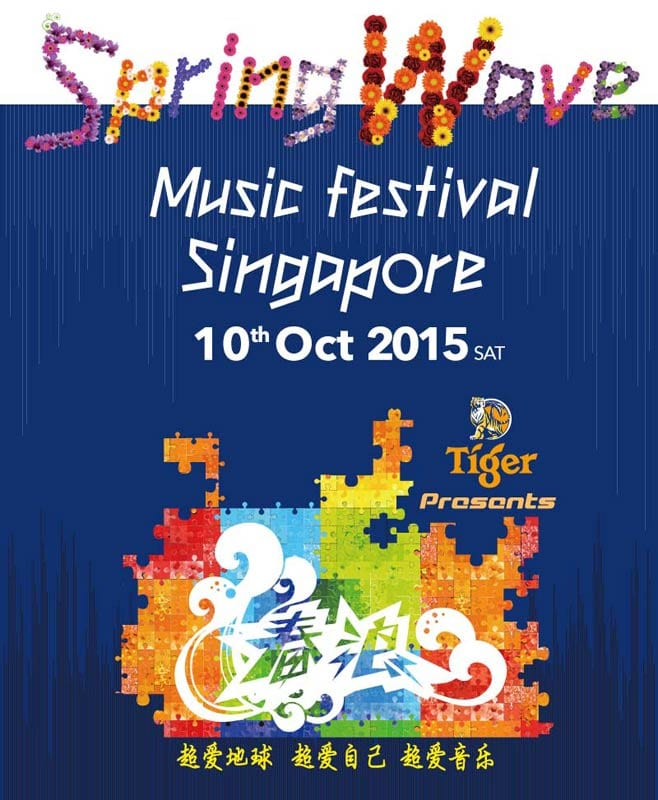 spring wave 2015 singapore