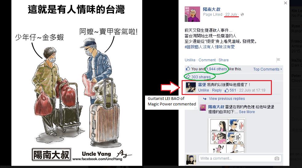 uncleyang1