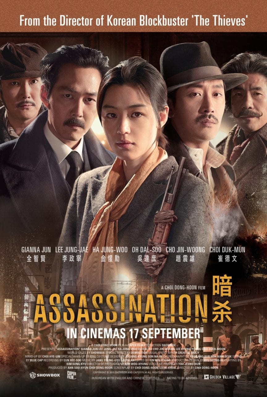 Movie: The Assassination starring Gianna Jun, Lee Jung Jae, Ha Jung Woo + Tickets Giveaway!