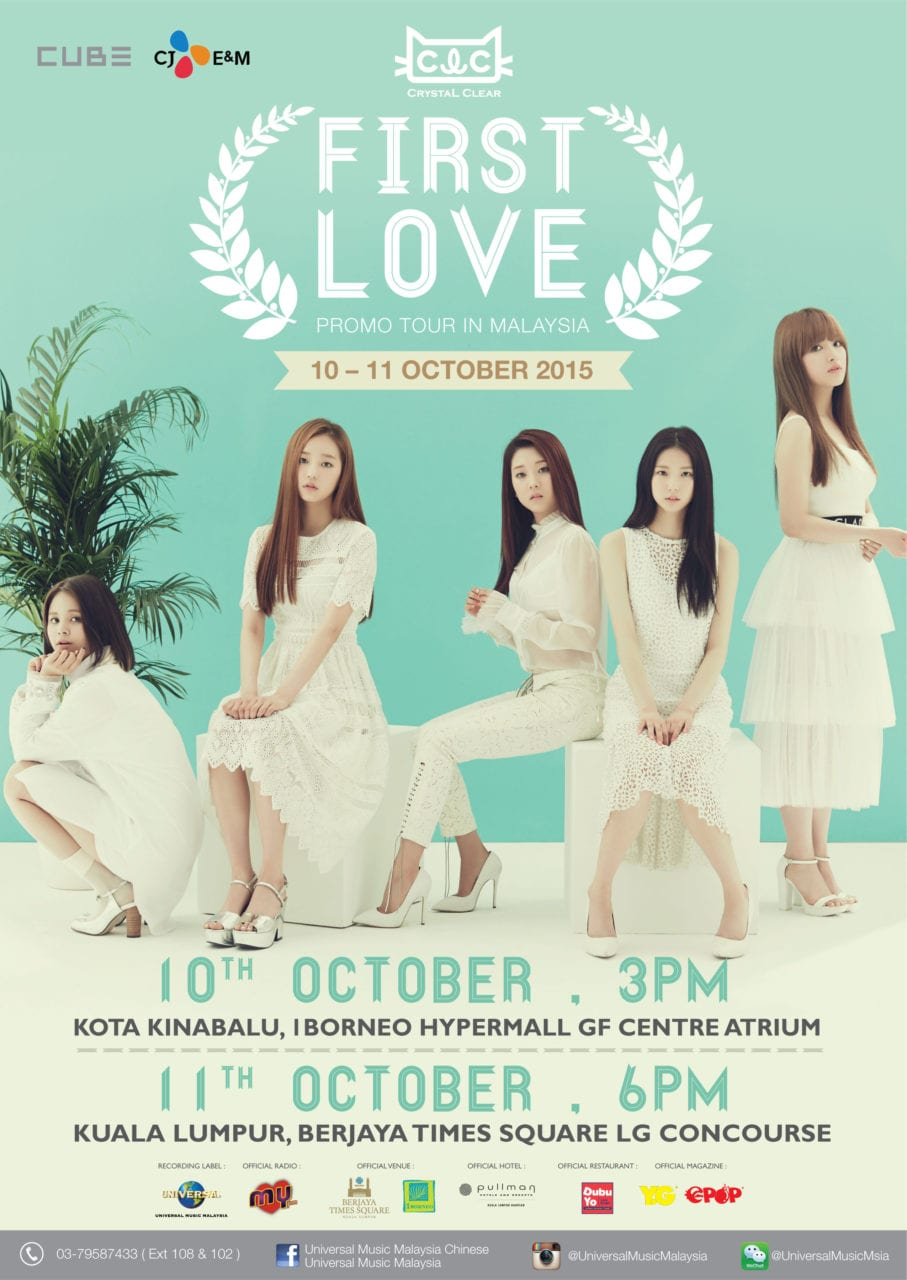 CLC poster latest poster