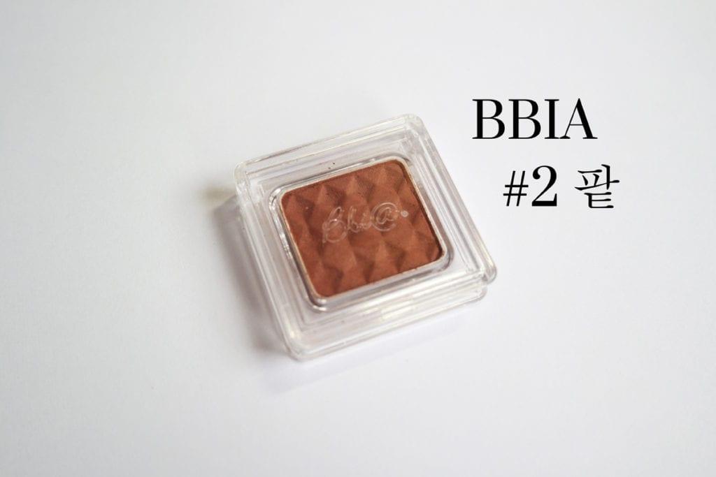 bbia-shade-2