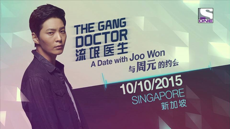 joo-won-singapore.jpg